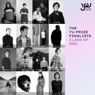 OTB TO FOSTER AND MENTO NEW CHINESE TALENT THROUGH YU PRIZE